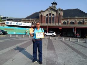 001台中火車站1060506